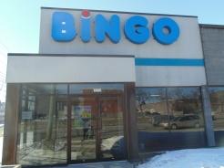Bingo Lachine